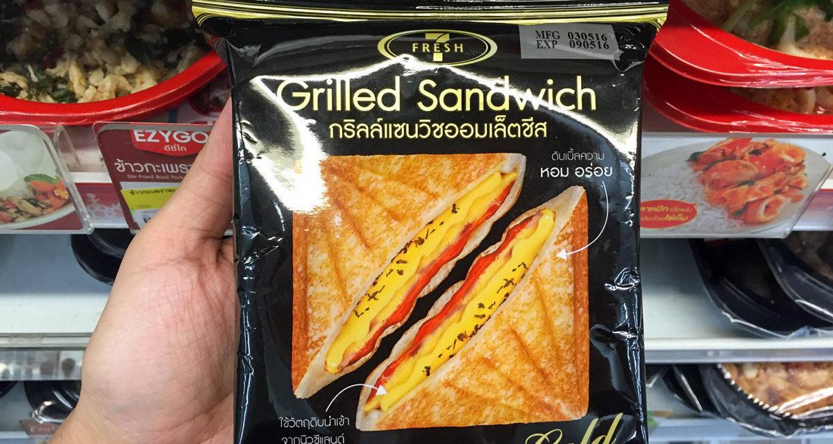 รีวิว: Grilled Sandwich Omelette Cheese !!  แซนวิชออกใหม่ เอาใจคนรักชีส