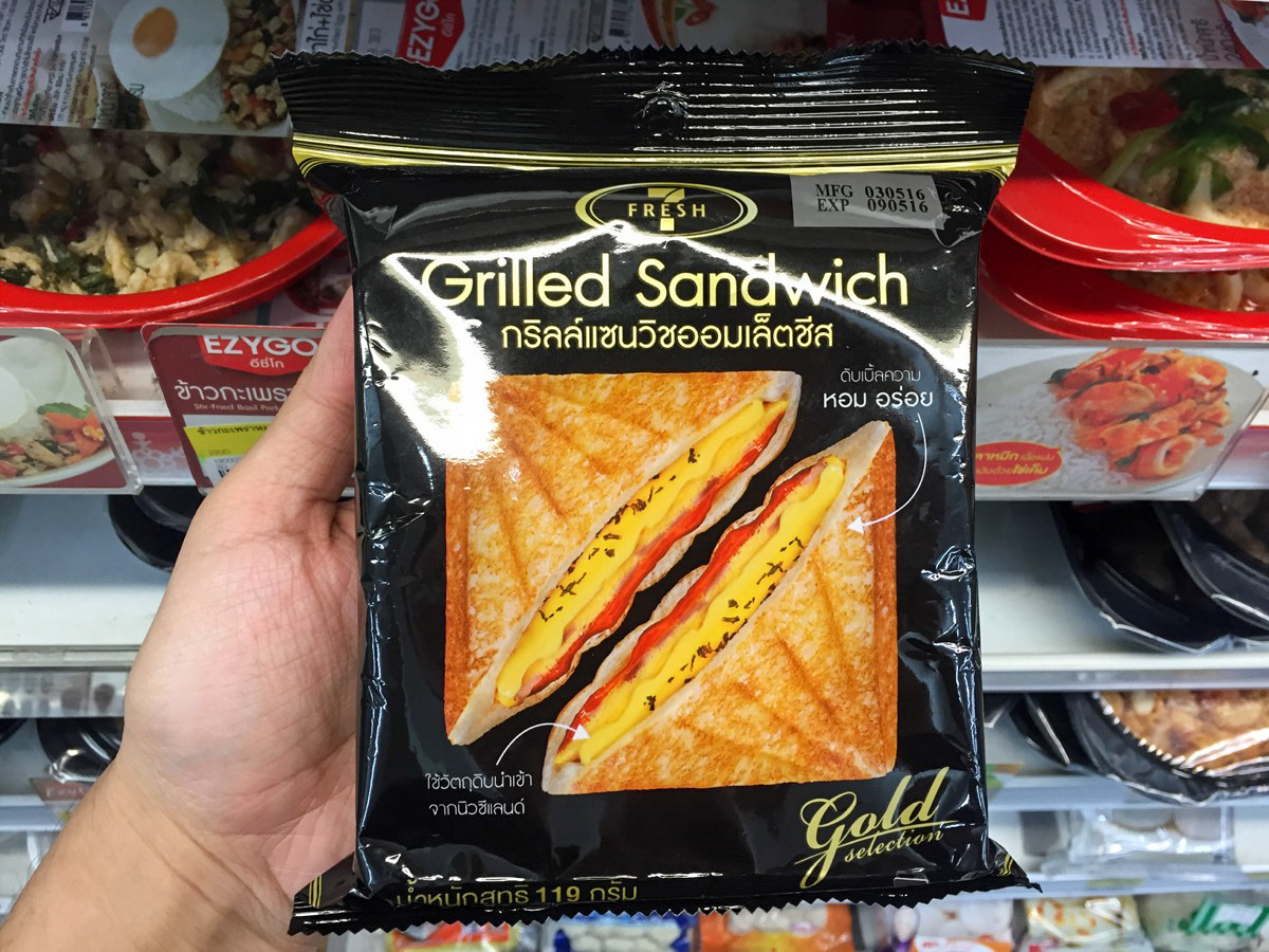 Review Omlette Cheese Sandwich8-2