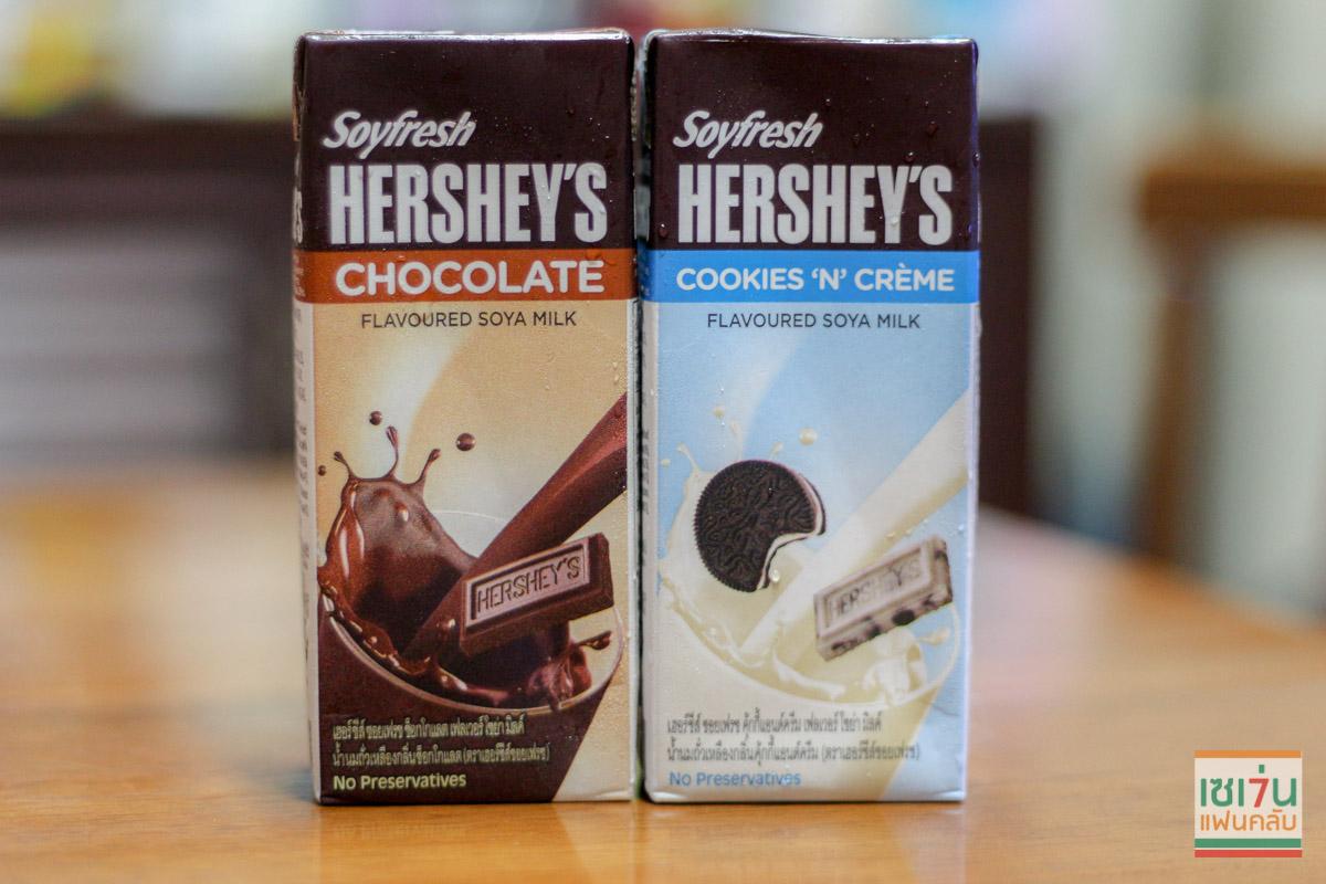 review-soyfresh hersheys milk1