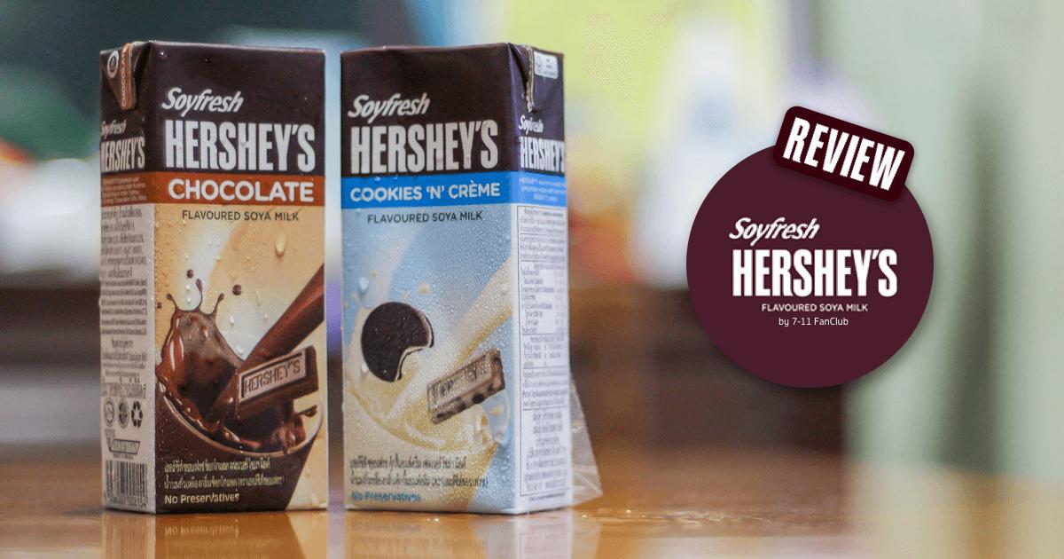 รีวิว: นมถั่วเหลือง Hershey's ใหม่ 2 รสชาติ มีขายแล้วที่เซเว่นทุกสาขา !!
