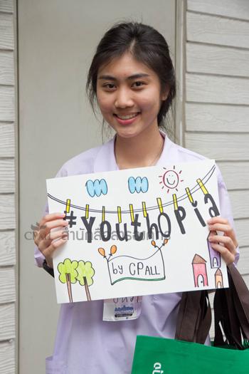 youthopiakidtoong_12
