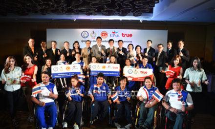 ซีพี ออลล์ ร่วมสนับสนุนทัพนักกีฬาไทยสู้ศึกพาราลิมปิกเกมส์ 2016!