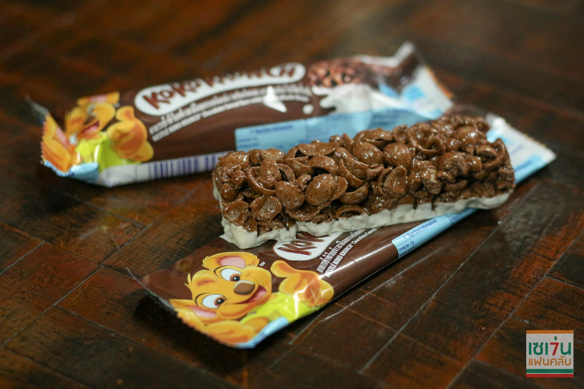 review-koko-krunch-bar-2