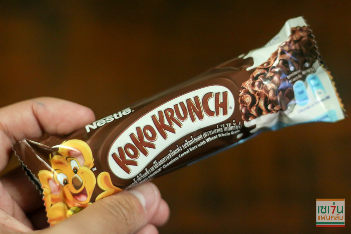 review-koko-krunch-bar-8