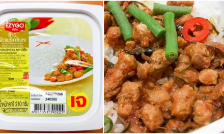 รีวิว: ข้าวผัดพริกขิงเจ ข้าวกล่องเซเว่นอร่อยจริง ท้าให้ลอง 29 บาท เท่านั้น !!