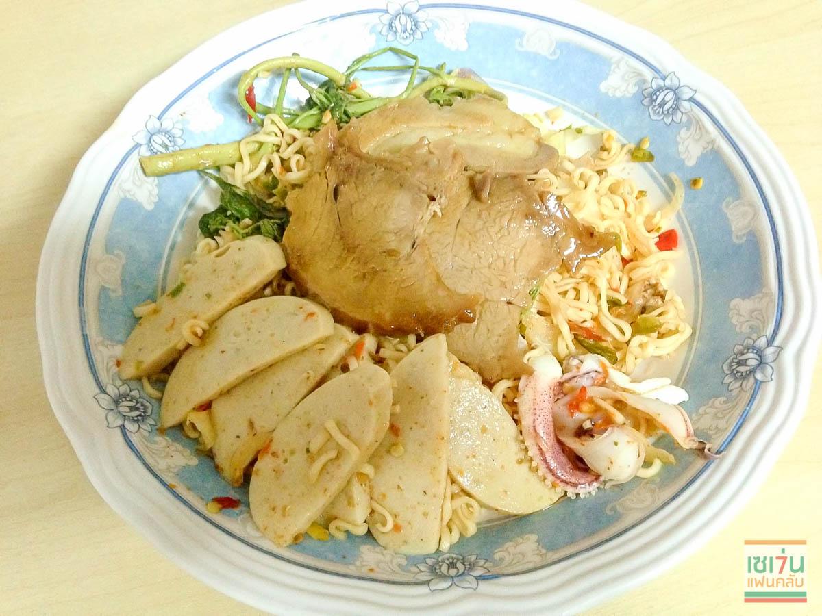 review-pork-cha-sku-1
