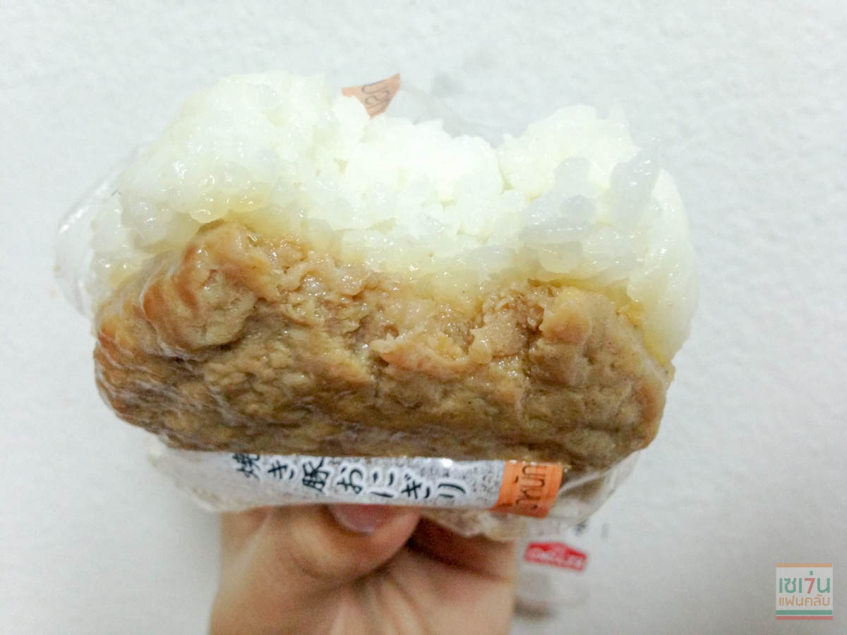 grilled-pork-rice-ball-3
