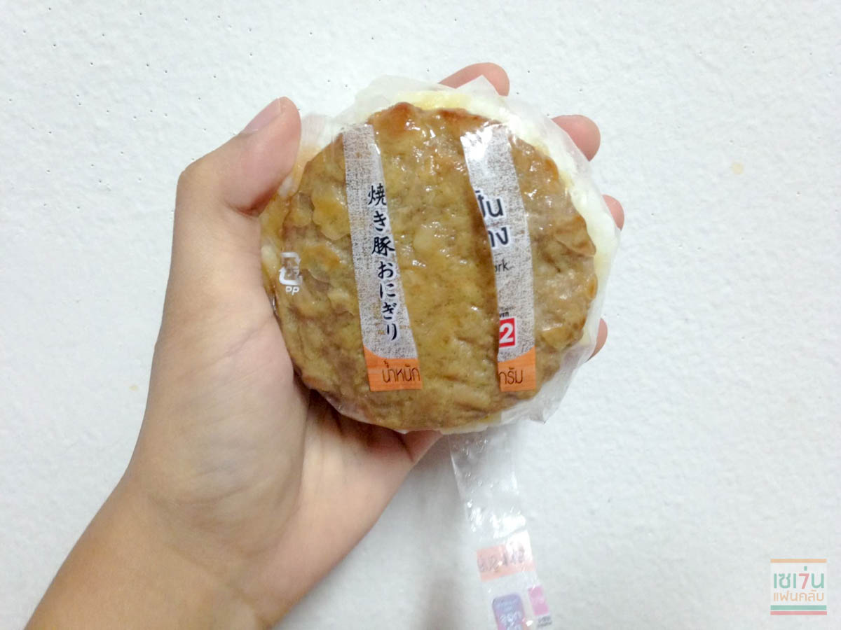 grilled-pork-rice-ball-4