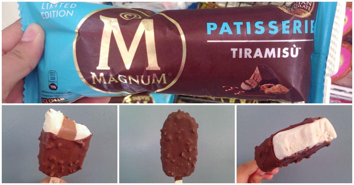 รีวิว: Magnum Tiramisu อร่อยจริงต้อง รีบเลย ขายถึง 28 ก.พ.นี้เท่านั้น !!
