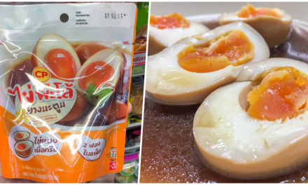รีวิว: ไข่พะโล้ ยางมะตูม ของใหม่ล่าสุด รสชาติเข้มข้น อร่อยถึงเครื่องจริง !!