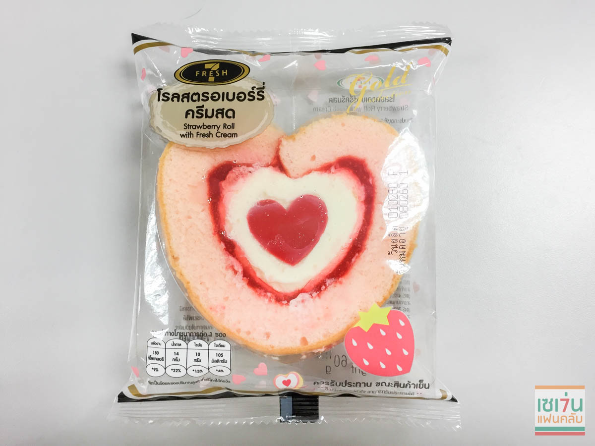 review 7 strawberry foods for valentine day-13