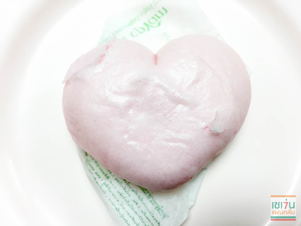 review 7 strawberry foods for valentine day-5