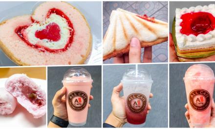 รวมรีวิว: 7 ของกิน & เครื่องดื่มสตรอเบอร์รี่ ในเซเว่น ต้อนรับวันวาเลนไทน์