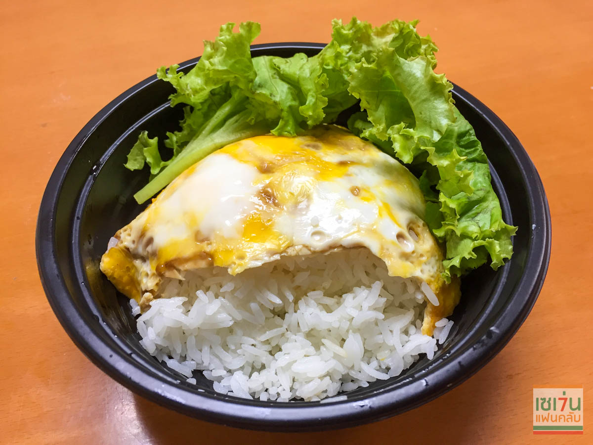 review-creamy-omelet-on-rice-8