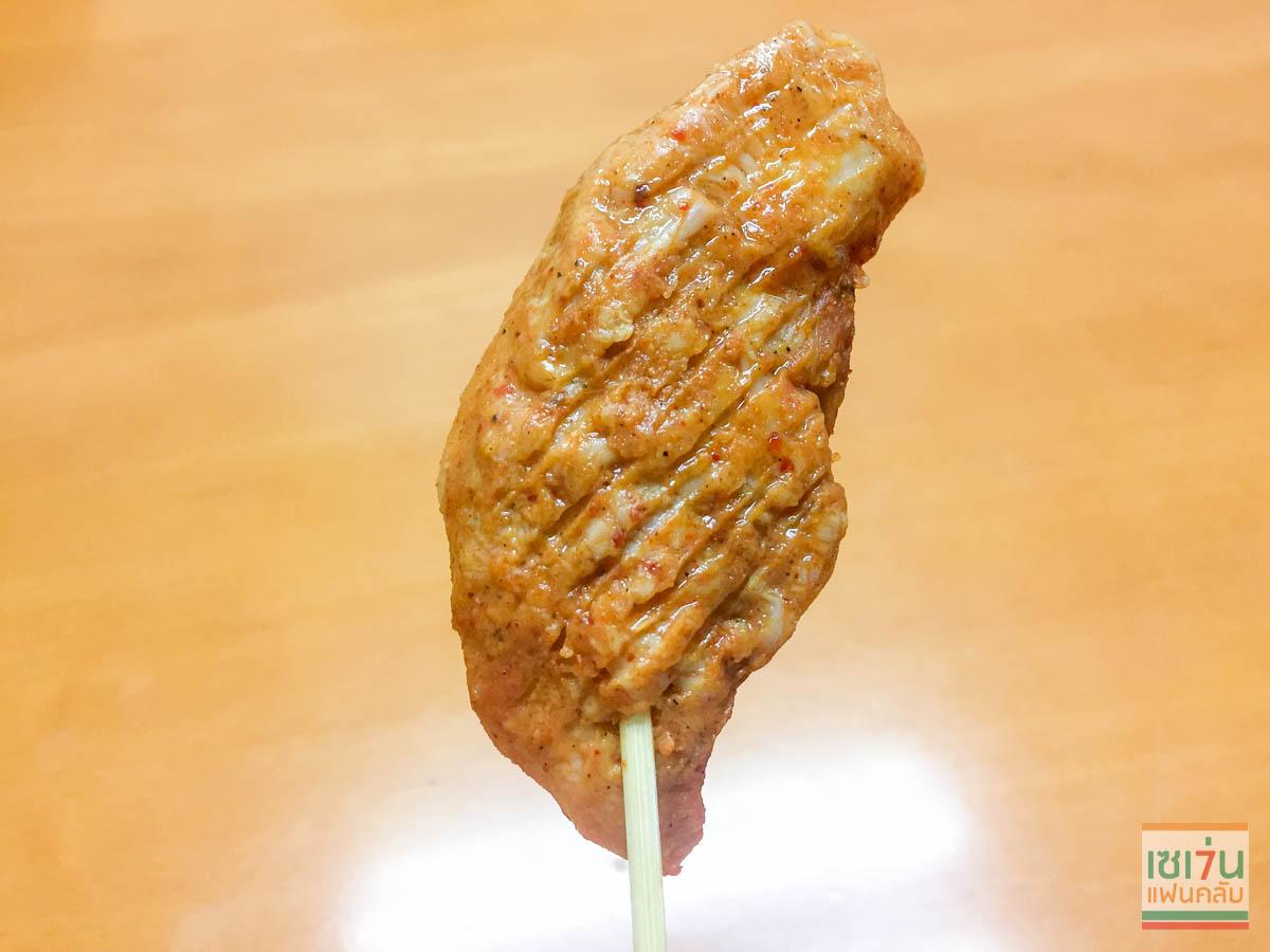tender chicken fillet hot chilli flavoured-6