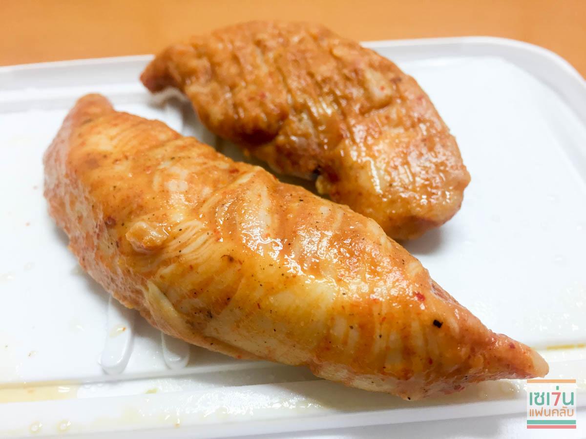 tender chicken fillet hot chilli flavoured-8