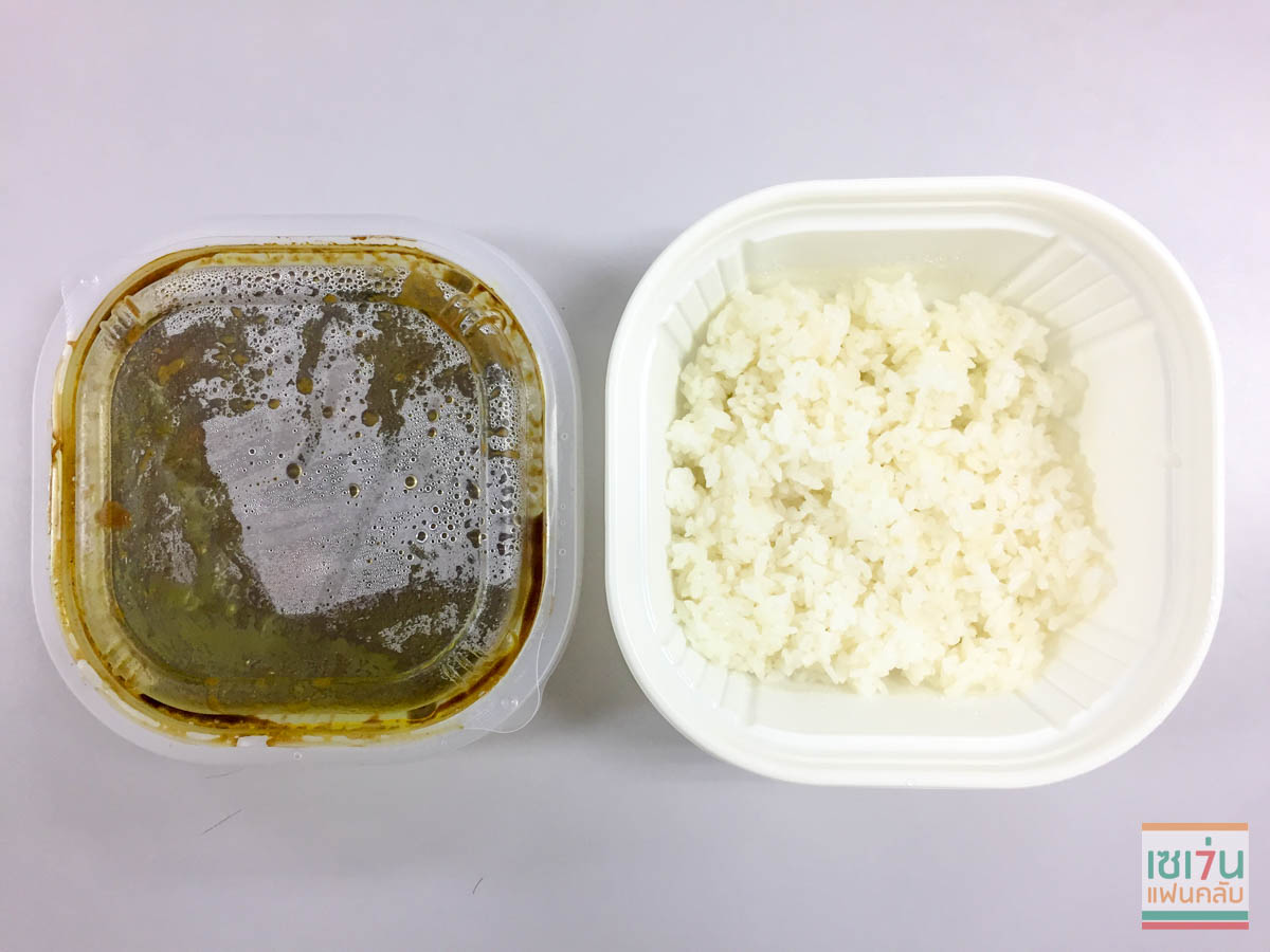 review-beef-curry-rice-ezygo-gold-selection-6