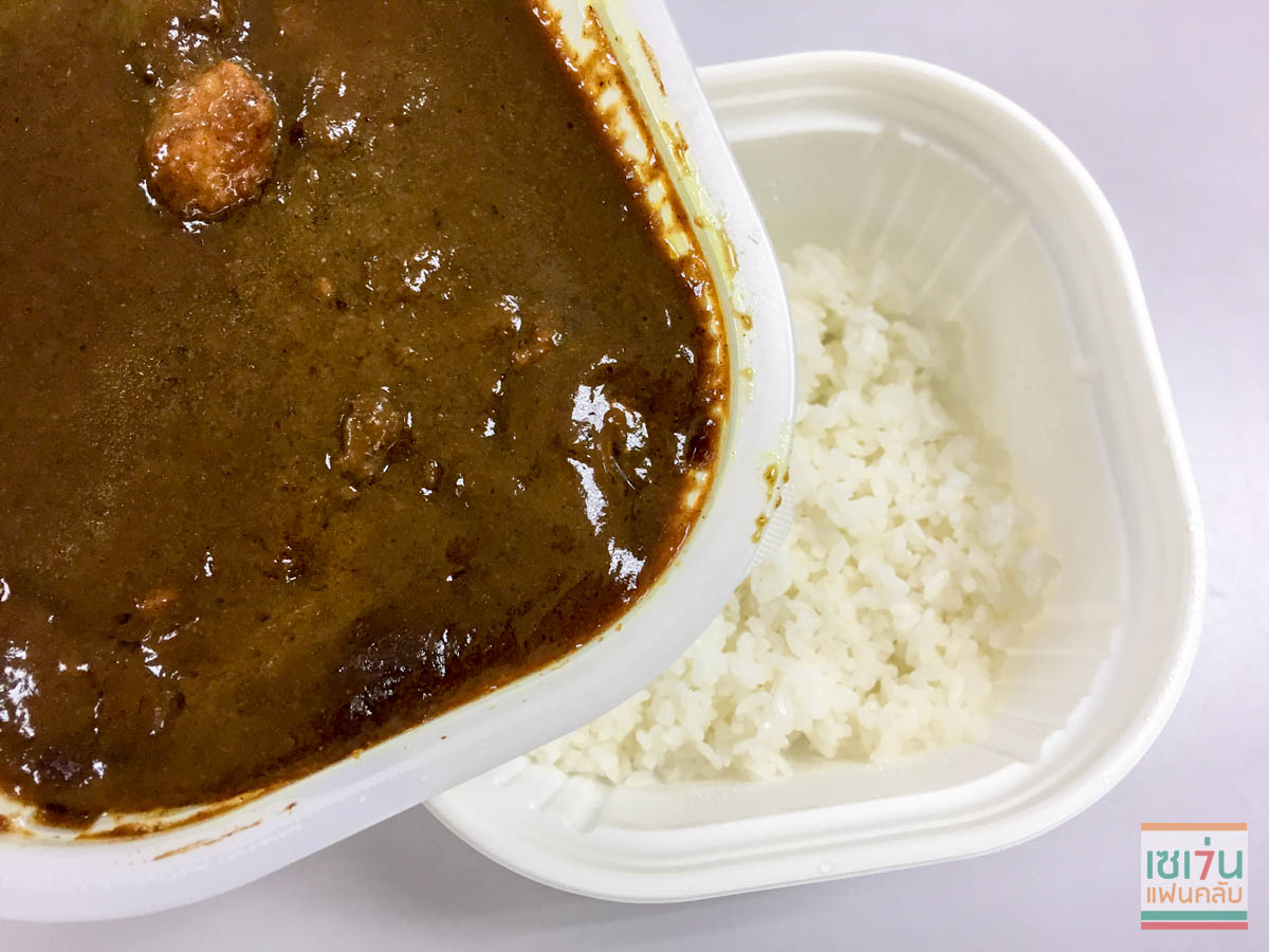 review-beef-curry-rice-ezygo-gold-selection-7