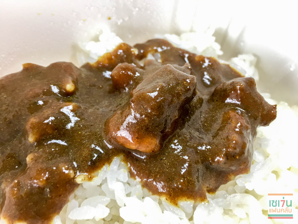 review-beef-curry-rice-ezygo-gold-selection-9