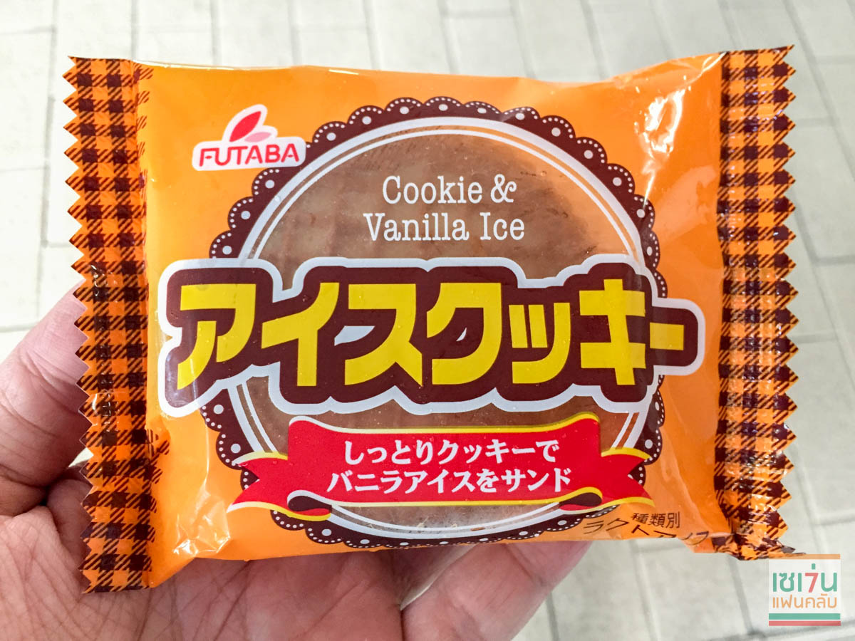 review-futaba-ice-cream-14