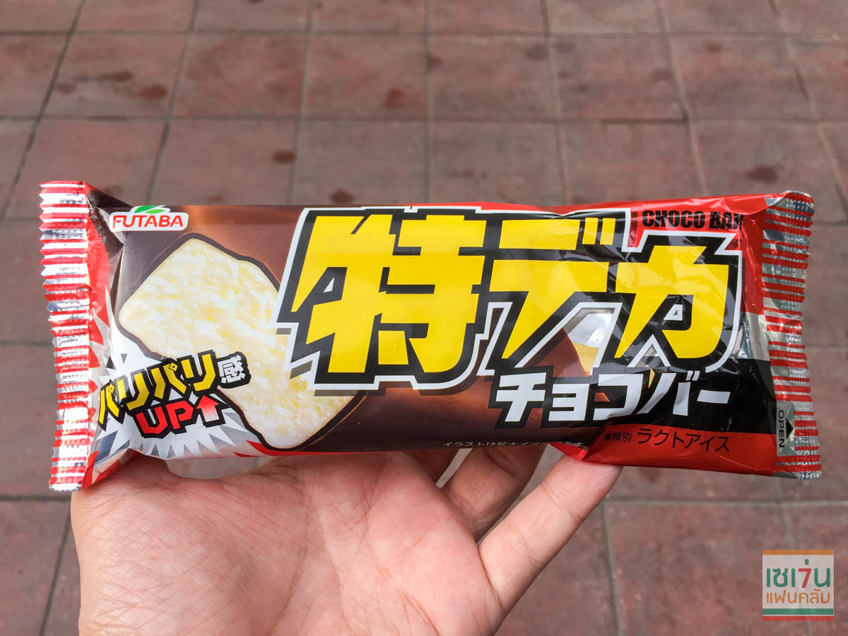 review-futaba-ice-cream-22