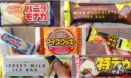 """รีวิว: ไอศกรีม """"Futaba"""" ยกชุดทั้ง 7 แบบ ที่มีขายในเซเว่น ราคาเดียว 38 บาทเท่านั้น !!"""