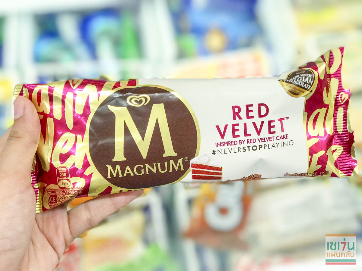 review-Magnum Red Velvet-1