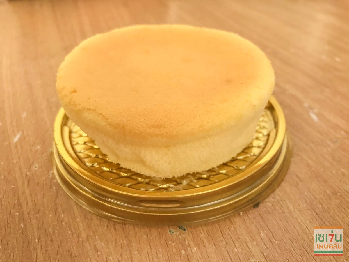 review-japanese-cheese-cake-5