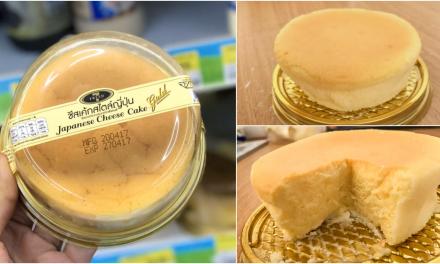 รีวิว: ชีสเค้ก เนื้อนุ่ม ไม่ต้องไปไกลถึงญี่ปุ่น ราคา 30 บาท เฉพาะที่เซเว่นเท่านั้น !!