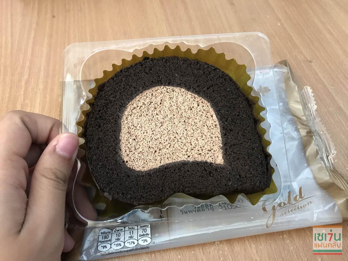 review-chocolate roll cake fresh cream2