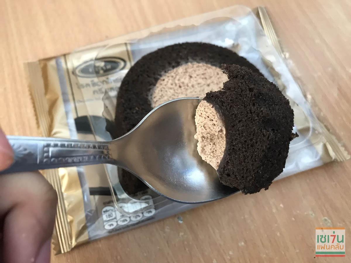 review-chocolate roll cake fresh cream4