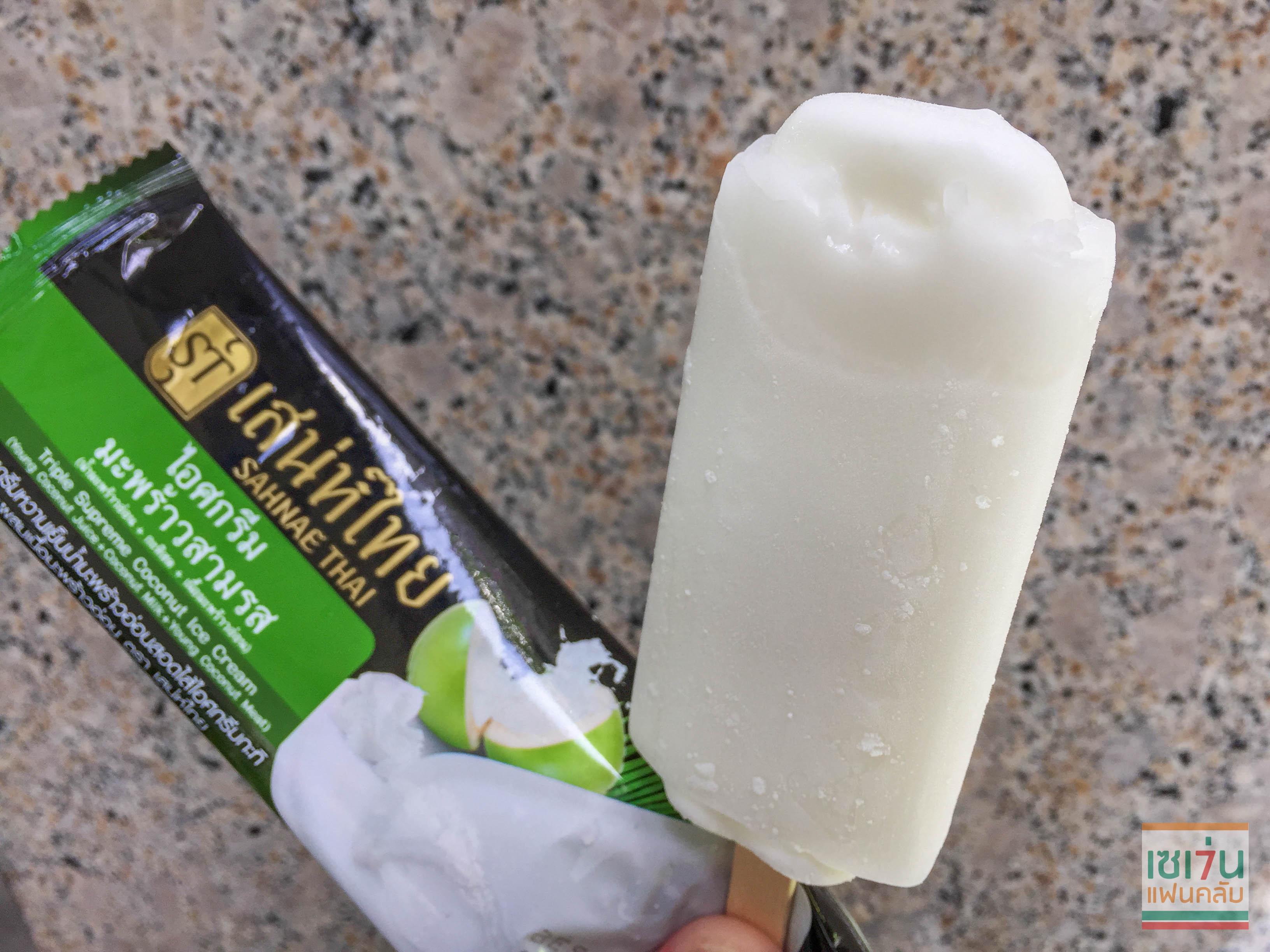review-triple-supreme-coconut-ice-cream-8