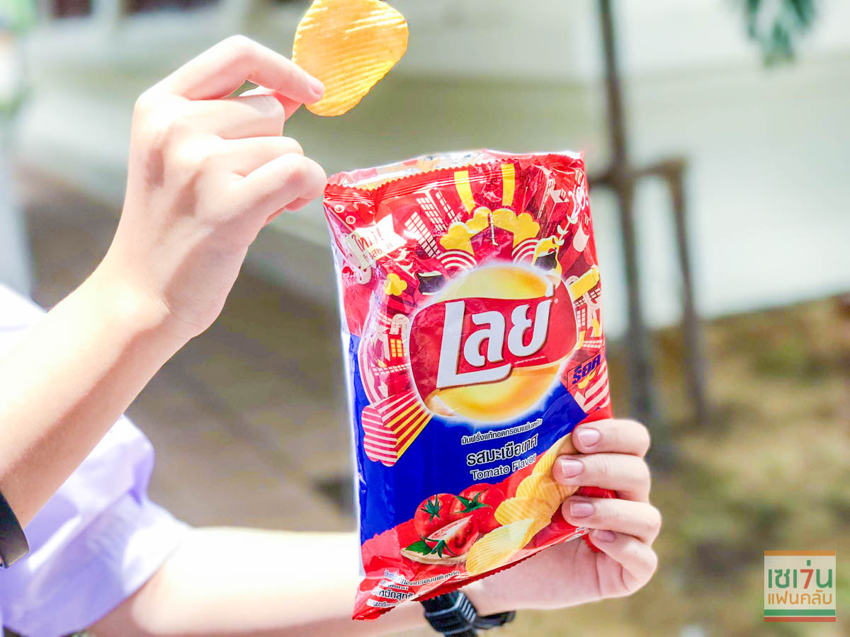 review lays tomato-4