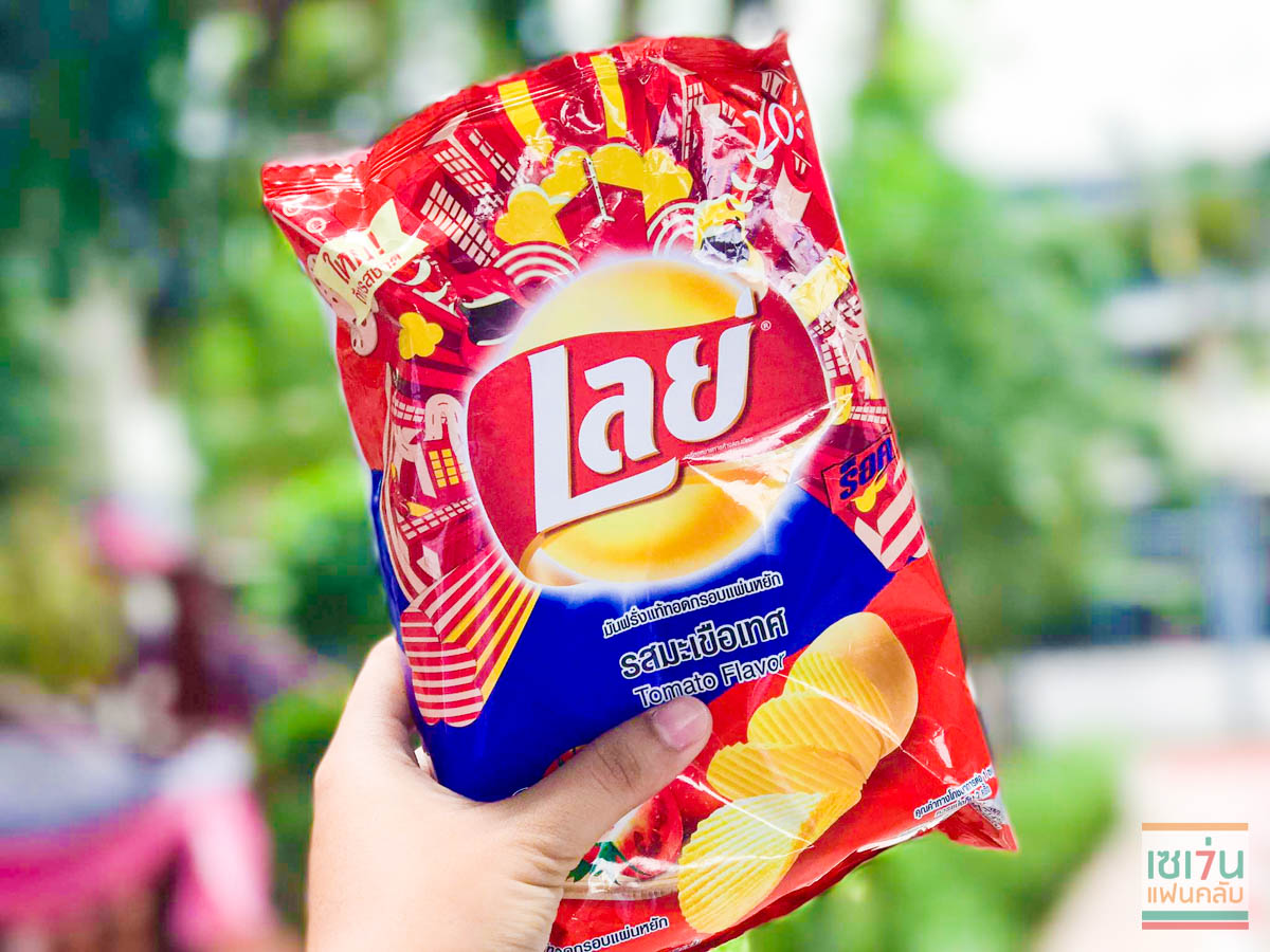 review lays tomato-5
