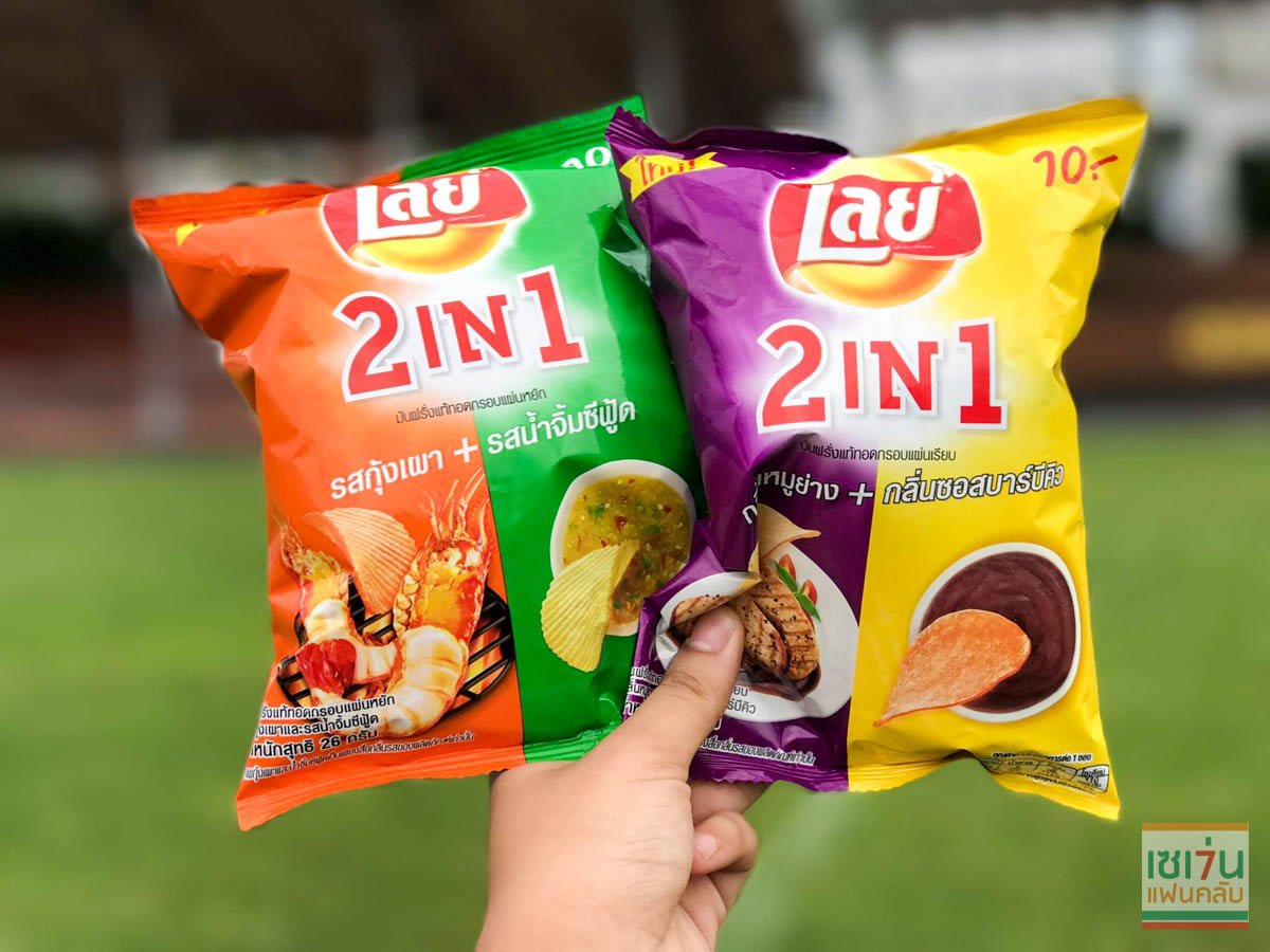 review lays 2 in 1-2