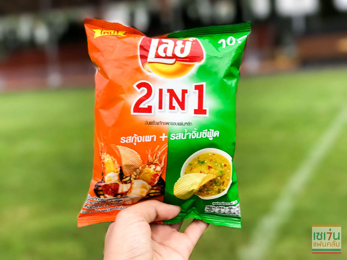 review lays 2 in 1-3