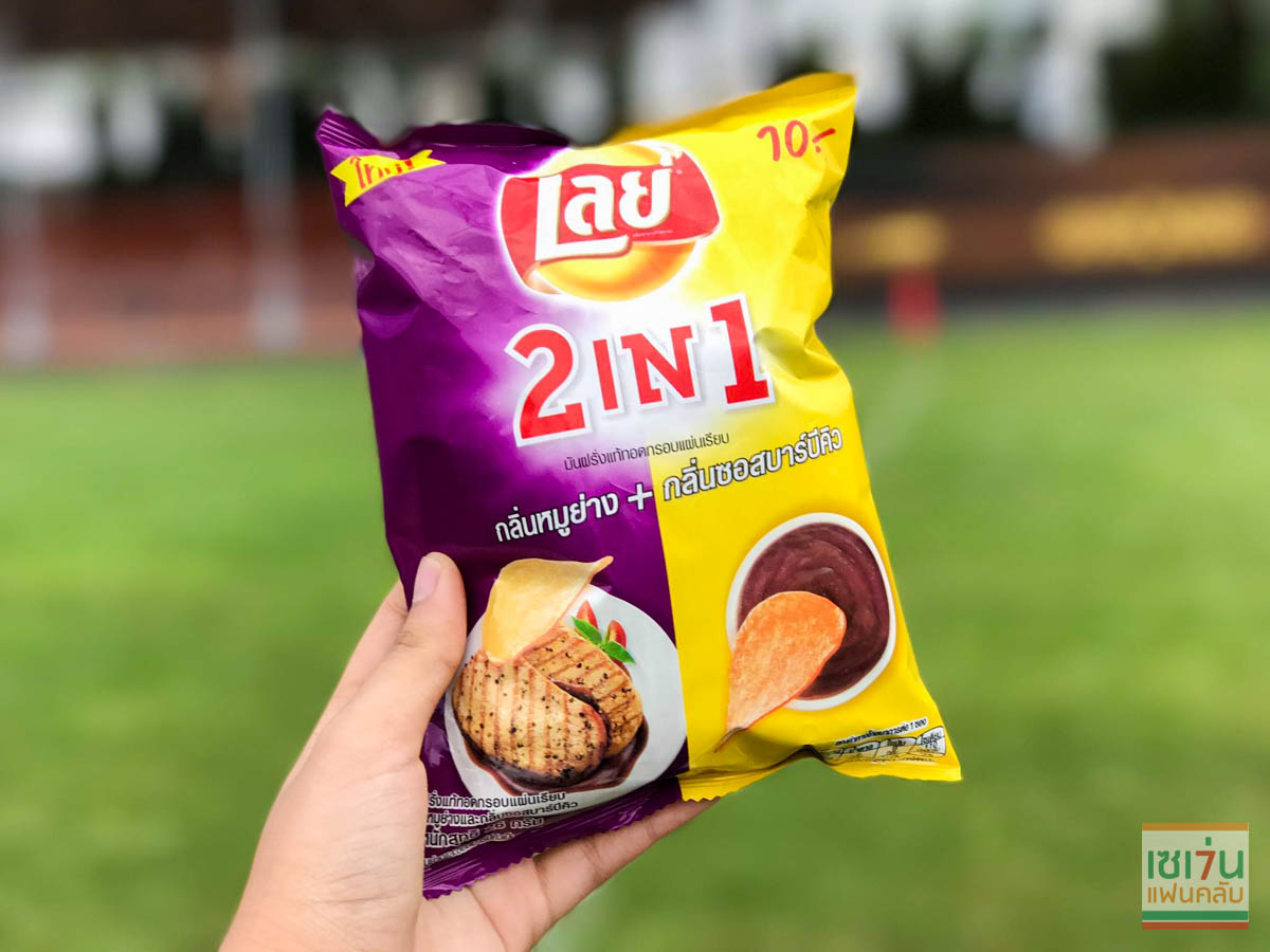 review lays 2 in 1-5