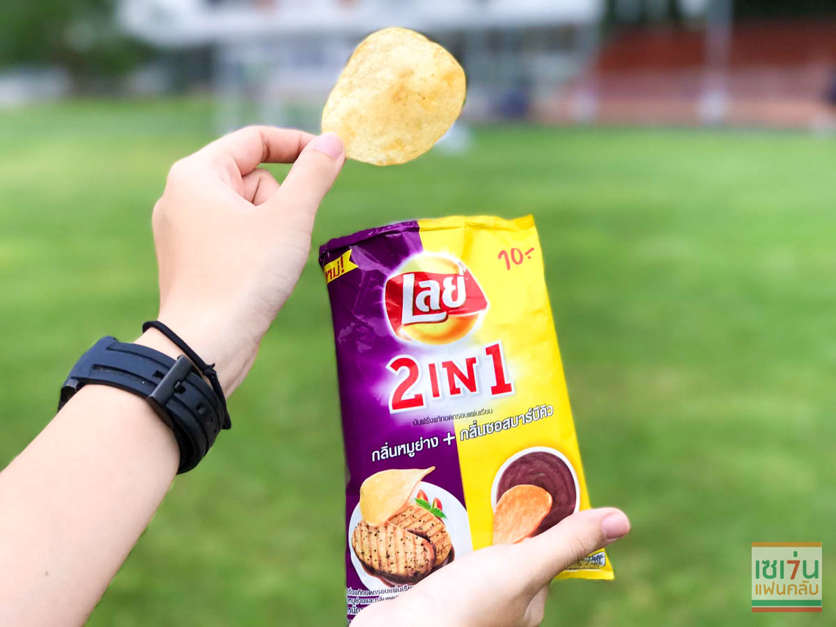 review lays 2 in 1-9