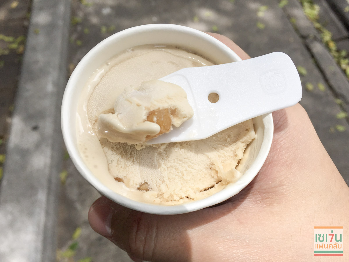 review-ete-ice cream-cup-10