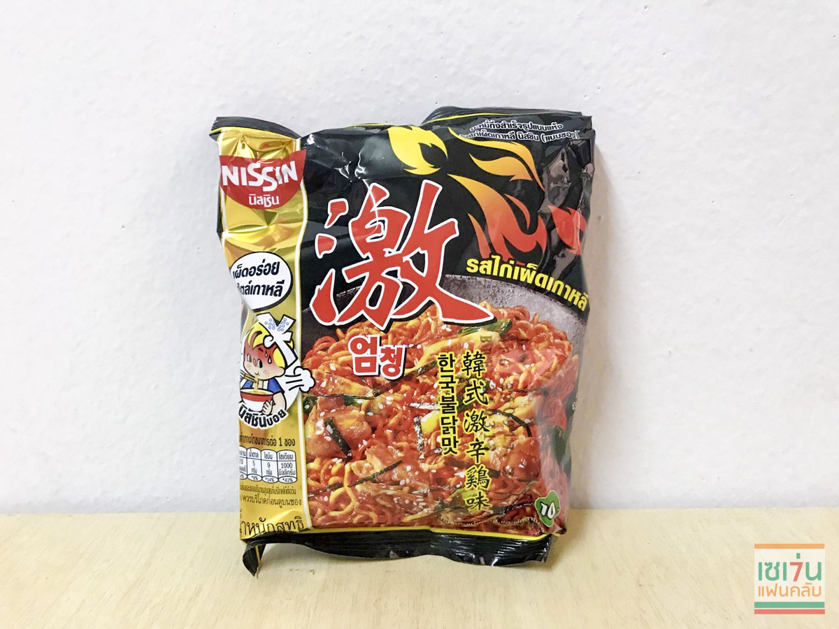 review samyang nissin spicy noodle 2