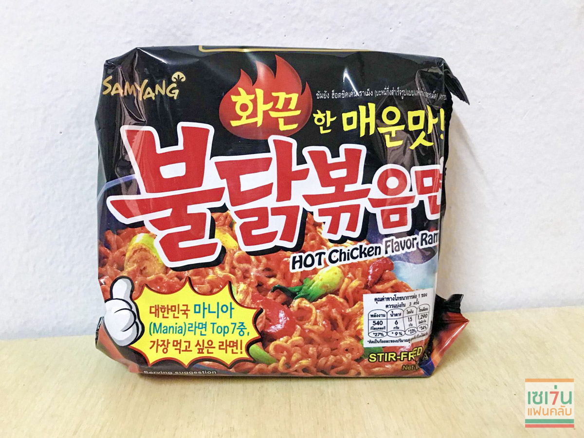 review samyang nissin spicy noodle 3