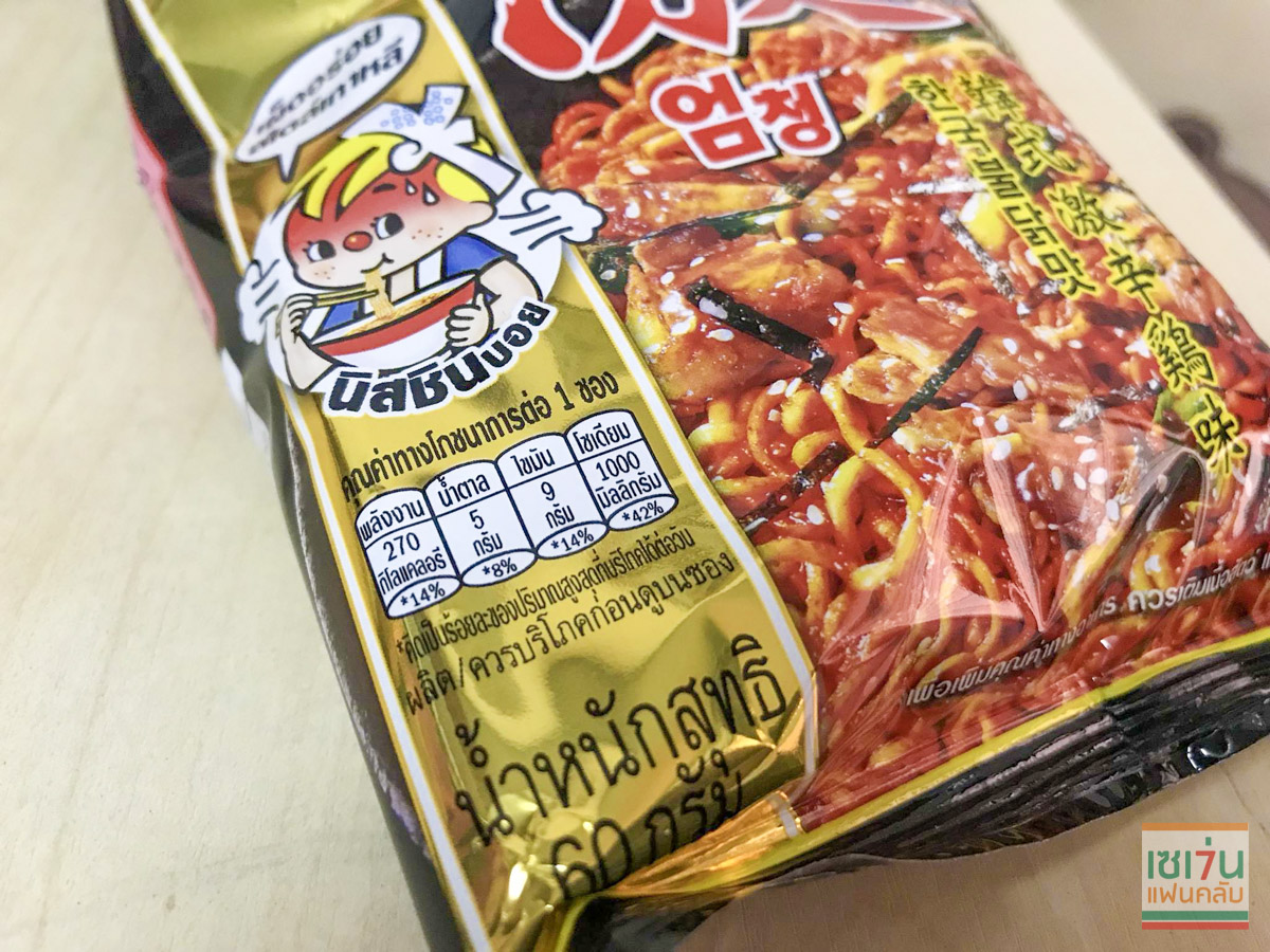 review samyang nissin spicy noodle 5