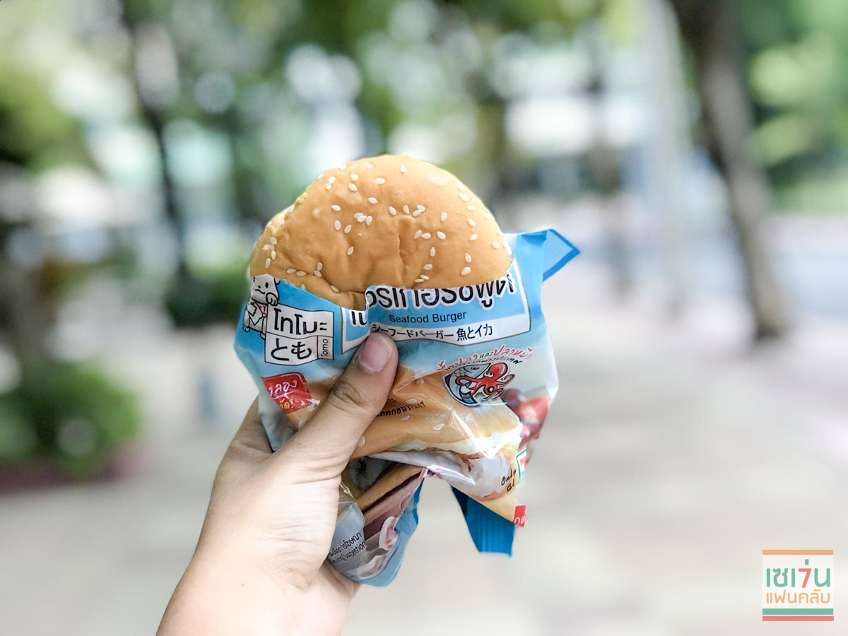 review Tomo Seafood burger-3