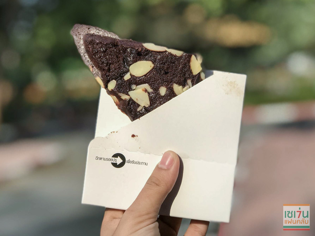 review-hot-brownie-3
