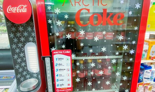 รีวิวตู้ Arctic Coke ในเซเว่น ร้อนนรกแตกแบบนี้ โค้กวุ้นต้องมาแล้ววว